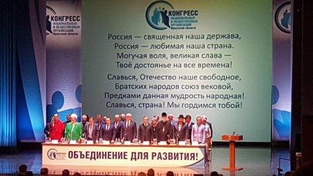 В Иркутске собрание общественности превратили в агитационное мероприятие за Путина