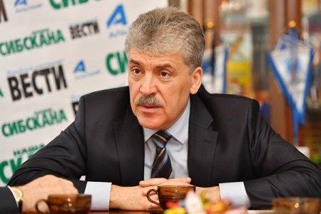 Павел Грудинин в «Байкальских вестях»: Будем вместе — обязательно победим!