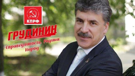 Павел Грудинин: Олигархи и чиновники испугались нашей программы «20 шагов» по возрождению страны