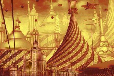 Какой будет новая столица России?