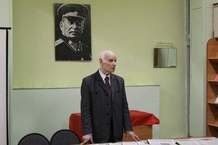 Дискуссия в Сталинском обществе: об истории и современности