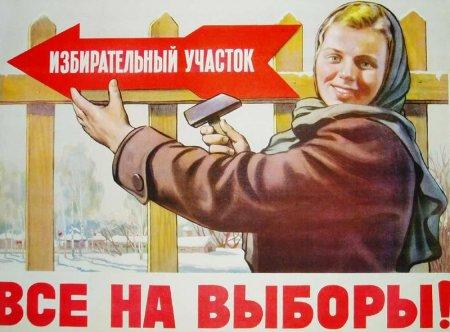 Другого шанса долго не будет! Призыв предвыборного Штаба кандидата в Президенты России П.Н. Грудинина