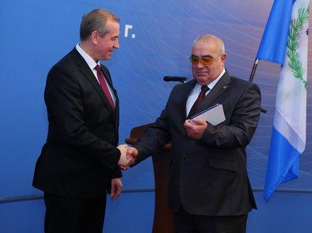 Губернатор вручил государственные награды