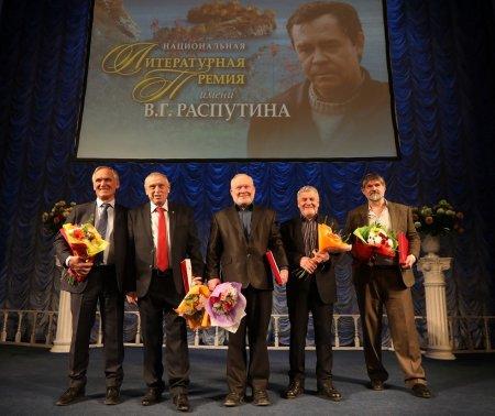 Писатель А. Байбородин стал лауреатом премии имени Распутина