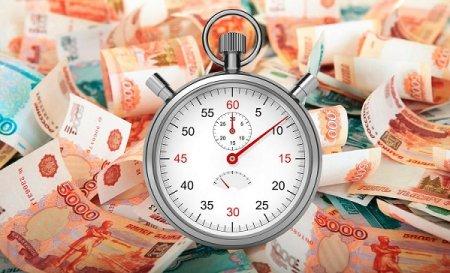 П.С. Дорохин: «Популярность микрозаймов – свидетельство отчаянного финансового положения населения»
