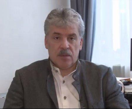 Обращение Павла Грудинина к гражданам России