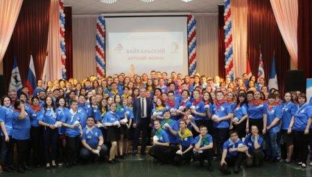 Сергей Левченко принял участие в открытии Межрегионального Байкальского детского форума