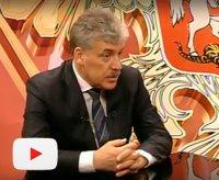 Сильные регионы – сильная Россия. Интервью Павла Грудинина в эфире телеканала «АИСТ»