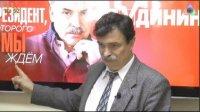 На финишной кривой. Юрий Болдырев отвечает на вопросы «Советской России»