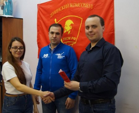 31 марта состоялся III Пленум Иркутского городского комитета ЛКСМ РФ