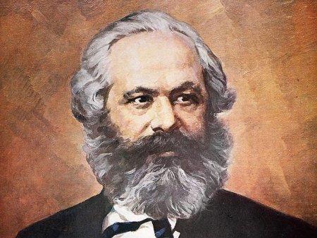 Постановление «О  двухсотлетии со дня рождения Карла Маркса»