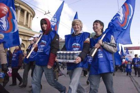 Как «Единая Россия» пудрит мозги молодежи