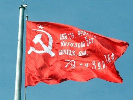 Акция «Знамя нашей Победы» пройдёт в Иркутске