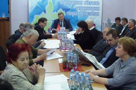 Бюро обкома КПРФ подвело итоги избирательной кампании