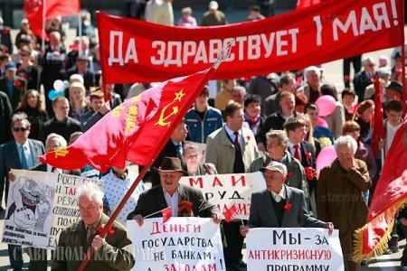 Приглашаем коммунистов и всех жителей области на первомайские митинги и шествия