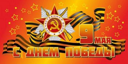 Более 40 мероприятий подготовлено областными учреждениями культуры к празднику Великой Победы