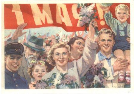 1 мая – День международной солидарности трудящихся