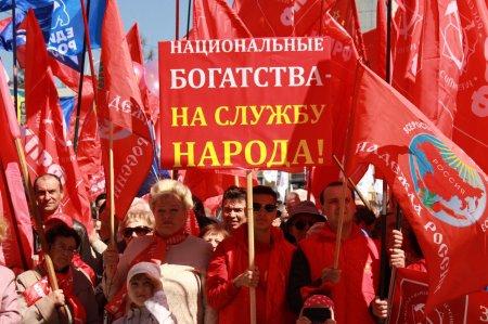 Иркутяне отметили Первомай митингом и шествием