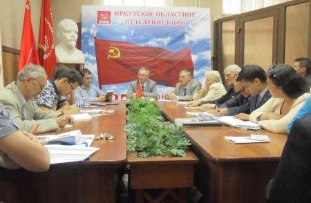 В Иркутске прошёл «круглый стол», посвящённый 200-летию Карла Маркса