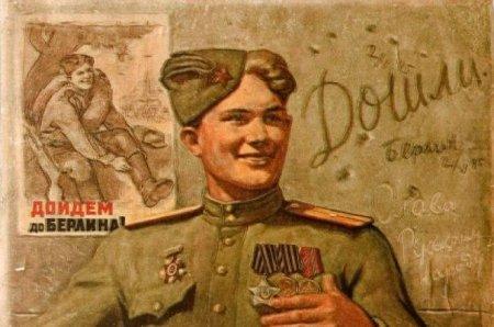Советский фундамент победы