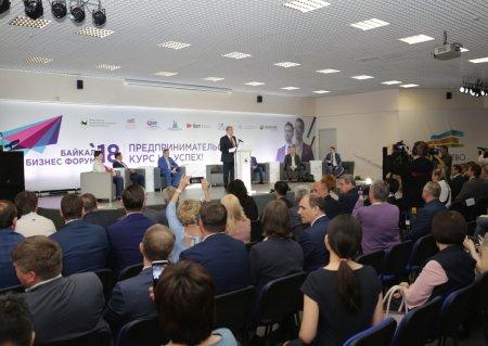 Сергей Левченко обозначил принципы инвестиционного развития Иркутской области