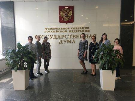 Иркутские студенты-юристы, победившие на конкурсе Михаила Щапова, побывали на стажировке в Госдуме и Совфеде