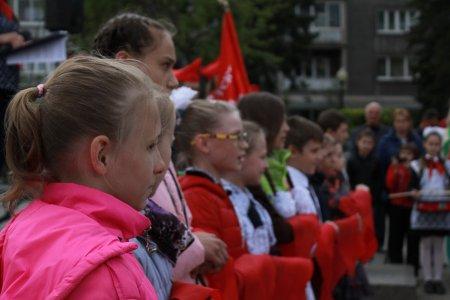 На празднике счастливого детства. День пионерии в Иркутске