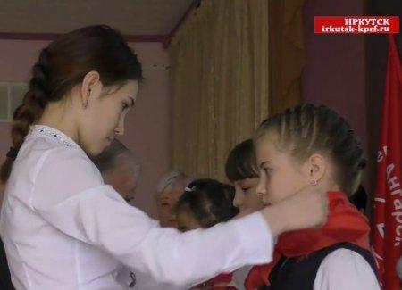 День пионерии в Ангарске