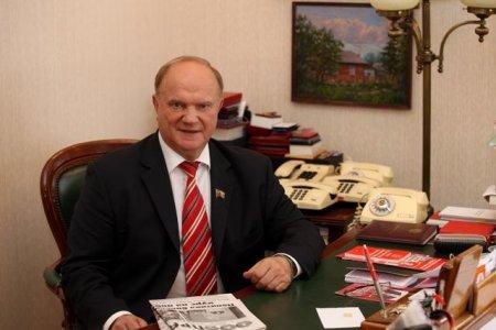 Геннадий Зюганов поздравляет с Днем защиты детей