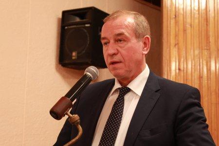 Решение V-го съезда областной ассоциации депутатов и глав муниципалитетов