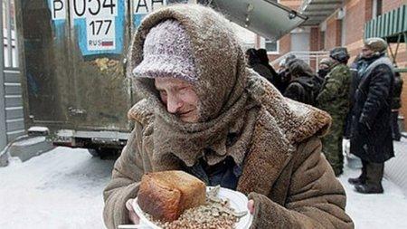 Богатые будут богаче, а бедные пусть держатся – у нас свобода