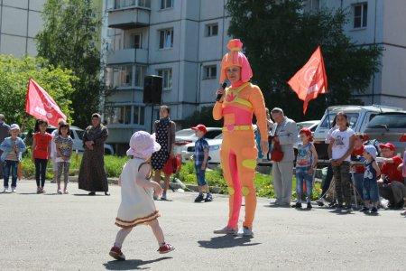 Праздник для маленьких жителей Городка ИВАТУ