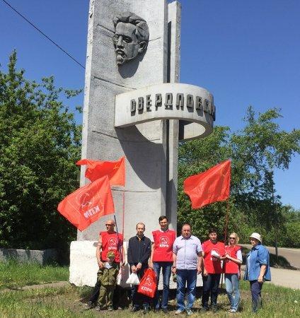Коммунисты отметили 133-летие со дня рождения Я.М. Свердлова