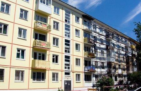 В 2018 году в Иркутской области запланировано капитально отремонтировать 825 многоквартирных домов