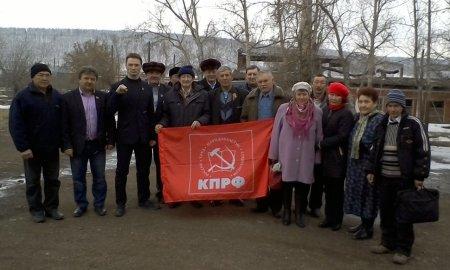Коммунисты Боханского района готовятся к победам