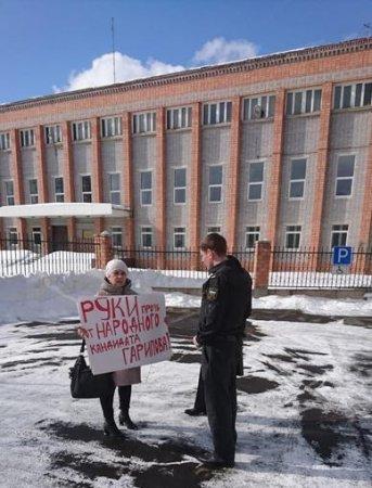 КПРФ организовала пикеты в Усть-Илимске против «выборов без выборов»