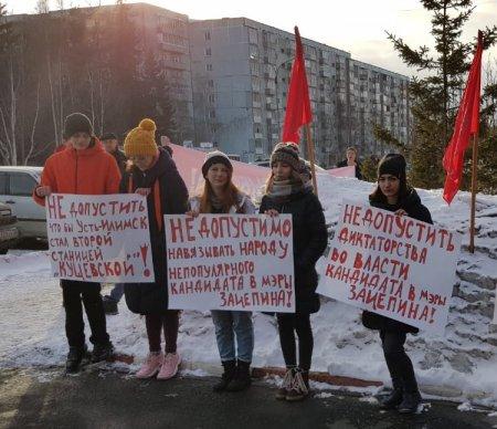 Усть-Илимск: нет выборам без выбора!