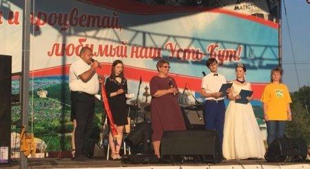 45-летие БАМа. Юбилейные мероприятия прошли в Усть-Куте