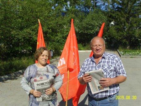 Пикет коммунистов в Железногорске-Илимском
