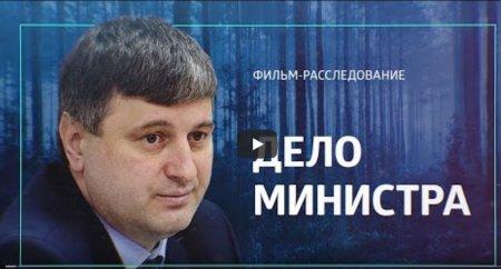 Кому выгодно уголовное преследование Сергея Шеверды? Фильм-расследование