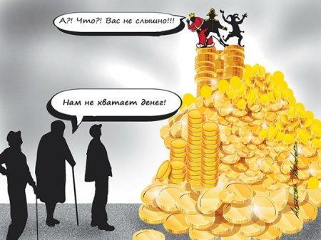 Сергей Левченко: Почему ЦБ выступает против прямых выплат гражданам?