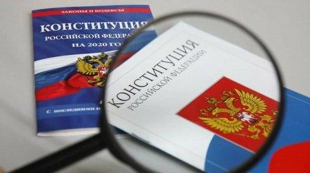 «Конституционные поправки» как ловушка для патриотических сил