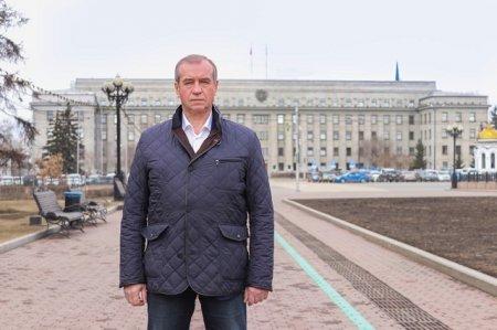 С. Левченко: «Мы ждем ваших предложений»