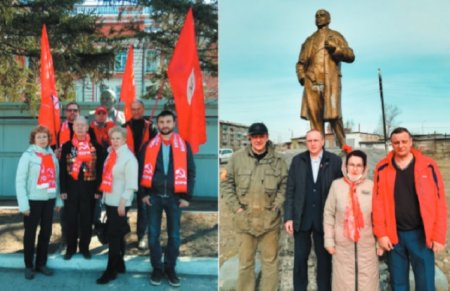 Как отметили 150-летие В.И. Ленина в районах области