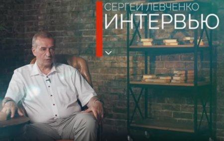 Сергей Левченко о прошедшем голосовании