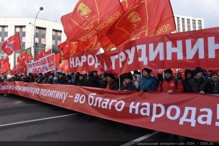 Призывы и лозунги к Всероссийской акции протеста