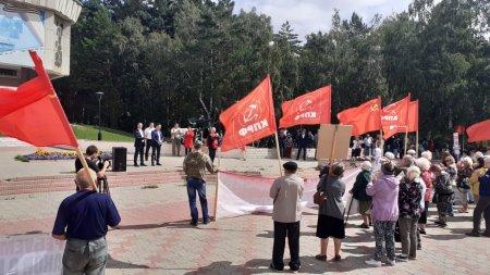 Протестные акции 22 августа прошли в районах и городах области