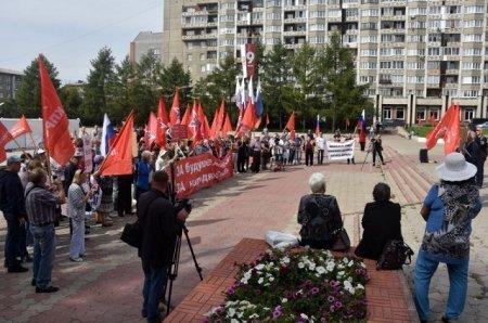 Состоялся митинг «За будущее Ангарска и за народную власть»