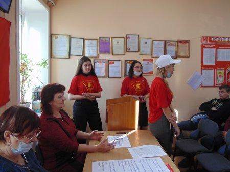 Комсомольская встреча в Черемхово
