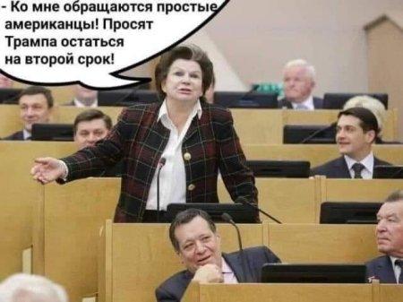 Сергей Обухов - о внутрироссийских последствиях «поджога рейхстага» в Вашингтоне